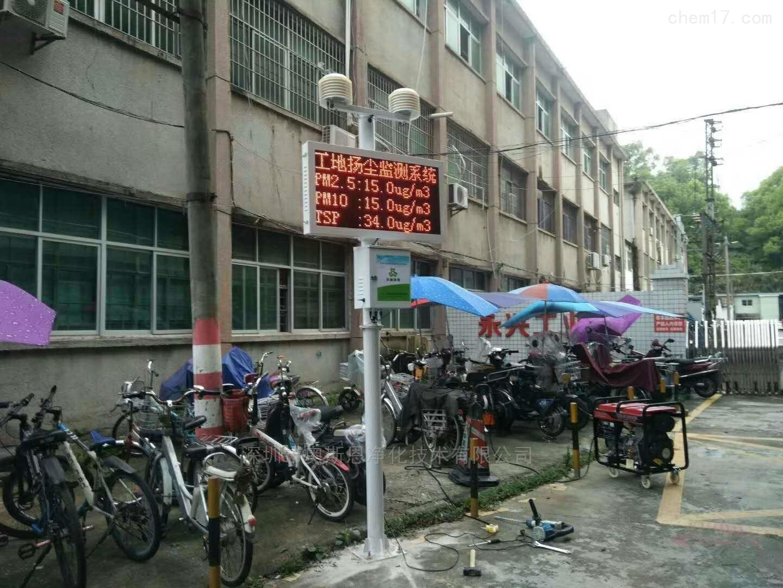 福州、漳州网格化扬尘PM2.5在线监测系统