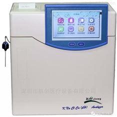 医用电解质分析仪