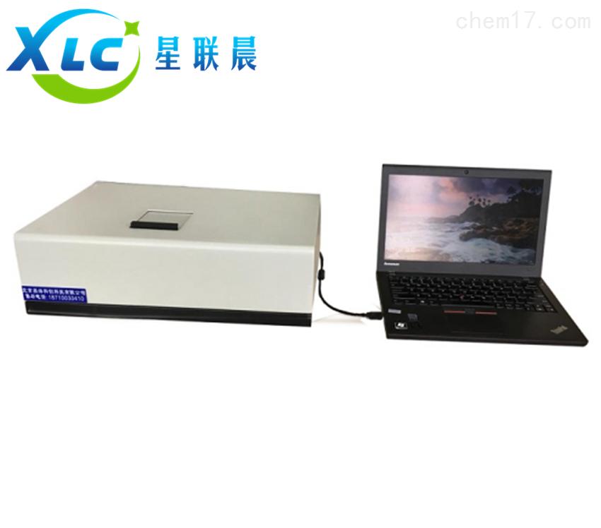 星联晨生产台式红外测油仪XCH-108厂家价格
