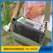 便携式植物光合作用测定仪XC-3051D生产厂家