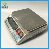5kg/0.1g电子天平,5公斤电子秤