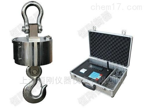 5吨无线通讯吊钩秤 双向通讯无线吊秤