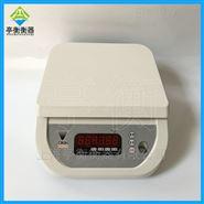 DS673防水电子秤