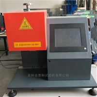 RZY-400A触摸屏式熔体流动速率测定仪