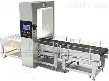 物流输送机带称重扫码测体积三合一机器