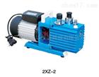 2XZ-2型直联式旋片真空泵