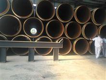 预制直埋式保温管冷暖输送管道