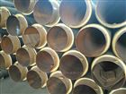 供热管道直埋式聚氨酯保温管施工报价