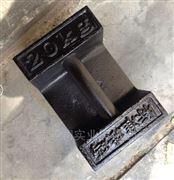 哪家校准法码价格实惠,25kg黑铸铁标准砝码