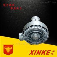 12.5KW漩涡式气泵