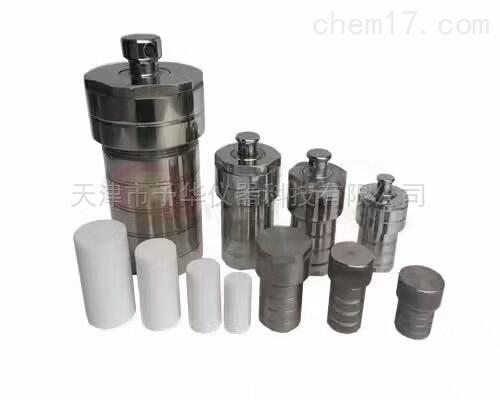 KH-500ml大容量不锈钢水热合成反应釜