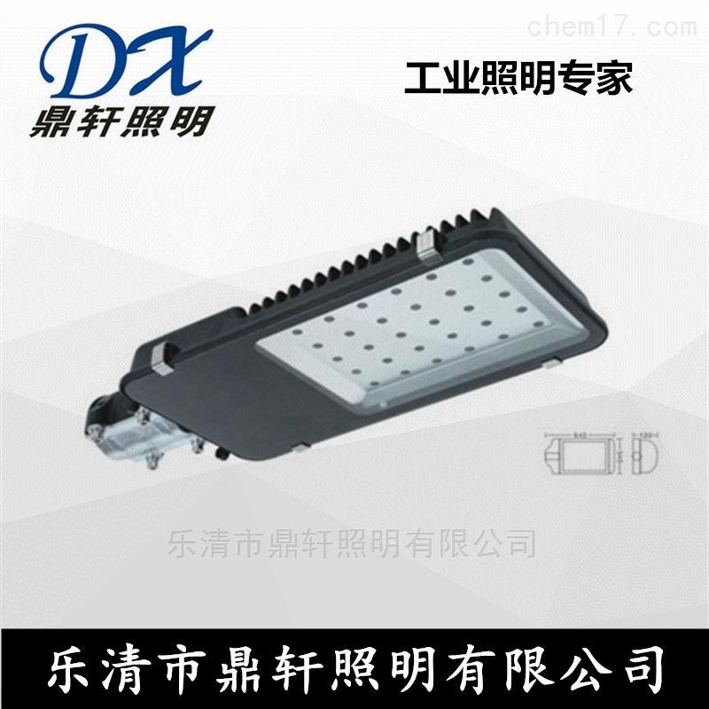 鼎轩生产厂家XWP9860-JD节能道路灯150W