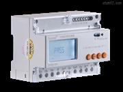ADL3000导轨式多功能仪表