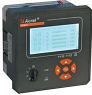 AEM96/FC0.5s 大需量 分時計費多功能諧波測量儀表