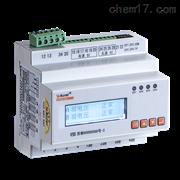 DTSD1352-4D基站铁塔用多回路单相仪表