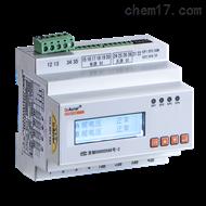 DTSD1352-4D基站鐵塔用多回路單相儀表