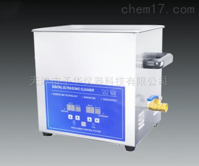 KQ-500DB(22.5L)数控超声波清洗器