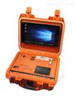 HF-801J型化肥成分检测仪
