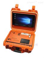 JT-102BH型保健品化妆品检测仪