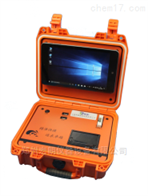 JT-102BH型保健品化妝品檢測儀