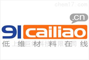 二碘化镍晶体