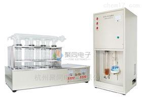 廈門自動凱氏定氮儀JTKDN-C帶消化爐
