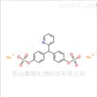 优质进口匹可硫酸钠 10040-45-6 原料药