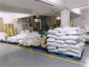 碳酸锶| 1633-05-2 精品有机化工 现货供应|