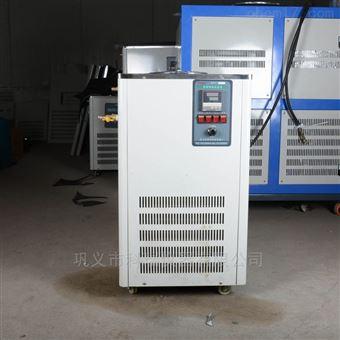 DFY電熱恒溫水浴箱
