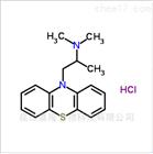 优质盐酸异丙嗪|58-33-3|原料药