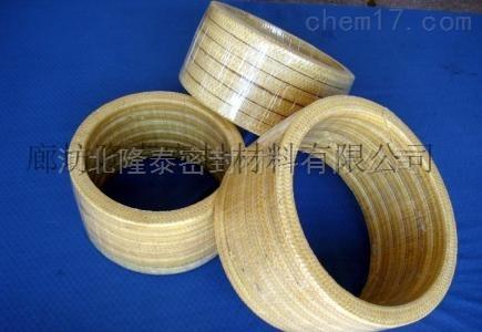 芳纶盘根填料环高压耐磨损泵阀专用