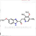 优质奥美拉唑|73590-58-6|原料药