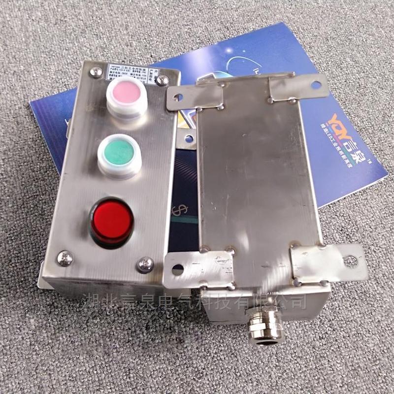 FZA-G-A3不锈钢耐腐蚀电机启动停止按钮盒