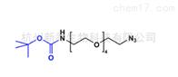小分子PEGt-Boc-N-Amido-PEG4-Azide 940951-99-5