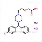 优质盐酸左旋西替利嗪|130018-87-0|原料药
