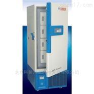 中科美菱超低溫冰箱DW-HW328