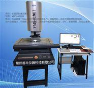 万濠全自动影像测量仪VMS-4030H