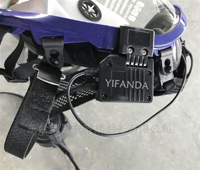 Y0M1空气手机面罩骨传导通讯系统千赢单元
