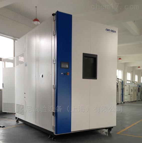 高低温老化环境试验检测箱