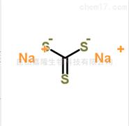 硫基碳酸钠盐
