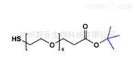 小分子PEGThiol-PEG6-t-butyl ester   1818294-40-4