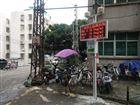广州工地扬尘实时监测仪 远程在线监控