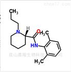 甲磺酸罗哌卡因类 854056-07-8 麻醉原料药