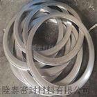 大量生產316金屬包覆墊片 耐油