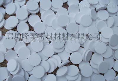 齊全耐高溫耐磨陶瓷墊片