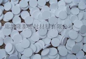 齐全耐高温耐磨陶瓷垫片