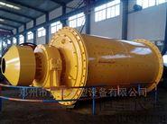河北滦平县节能斑铜矿球磨机特点有哪些?