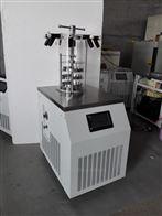 安晟LGJ-10N小型冷凍干燥機