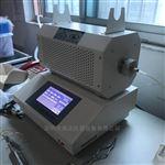 YD-9002 PVC塑料炭黑含量测试仪