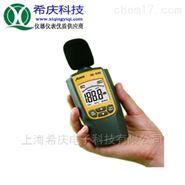 噪音测试仪 声级计